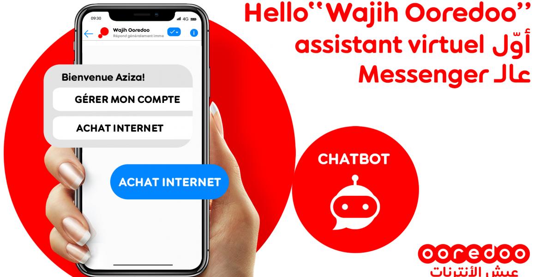 Chatbot Wajih Ooredoo : Premier assistant virtuel intelligent en Tunisie