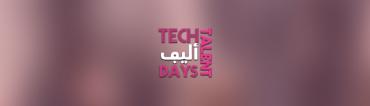 Elife Tech Talent Days