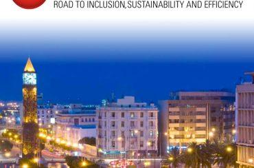TUNISIE NUMÉRIQUE 2020 : UN PROJET TOUJOURS D'ACTUALITÉ !