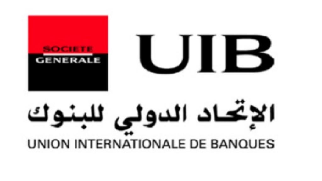 L'UIB, première banque à lancer la signature électronique