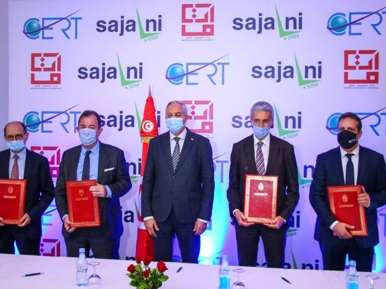 Lancement de la plateforme (CEIR-N) baptisée « Sajalni » qui détectera les appareils volés et issus du marché parallèle.