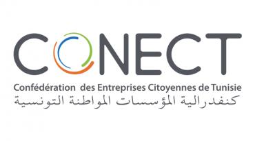 CONECT – Tunis organise le webinaire « Startup'act » dans le cadre de son programme annuel «PME, Startups, Jeunes promoteurs et RSE »