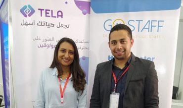Des start-up tunisiennes créent un GIE pour booster leurs exportations vers la Libye