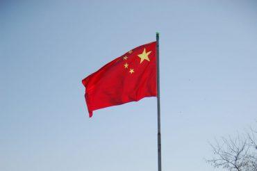 Les 11 start-up et sociétés sélectionnées par Bpifrance et Business France pour Impact China 2021
